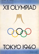 Games of the 12 Olympiad,1940 - did not held