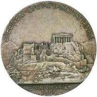 Летние Игры 1896 обратная сторона медали