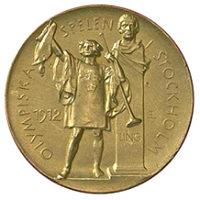 Летние Игры 1912 обратная сторона медали
