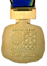 Winter Olympics 1972 Medal Reverse Side