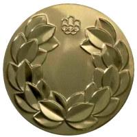 Summer Olympics 1976 Medal Reverse Side