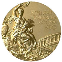 Summer Olympics 1980 Medal Front Side