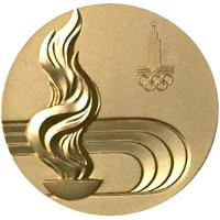 Летние Игры 1980 обратная сторона медали