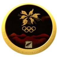 Winter Olympics 1998 Medal Reverse Side