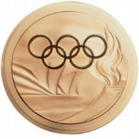 Летние Игры 2000 обратная сторона медали