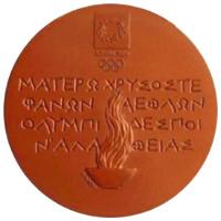 Летние Игры 2004 обратная сторона медали
